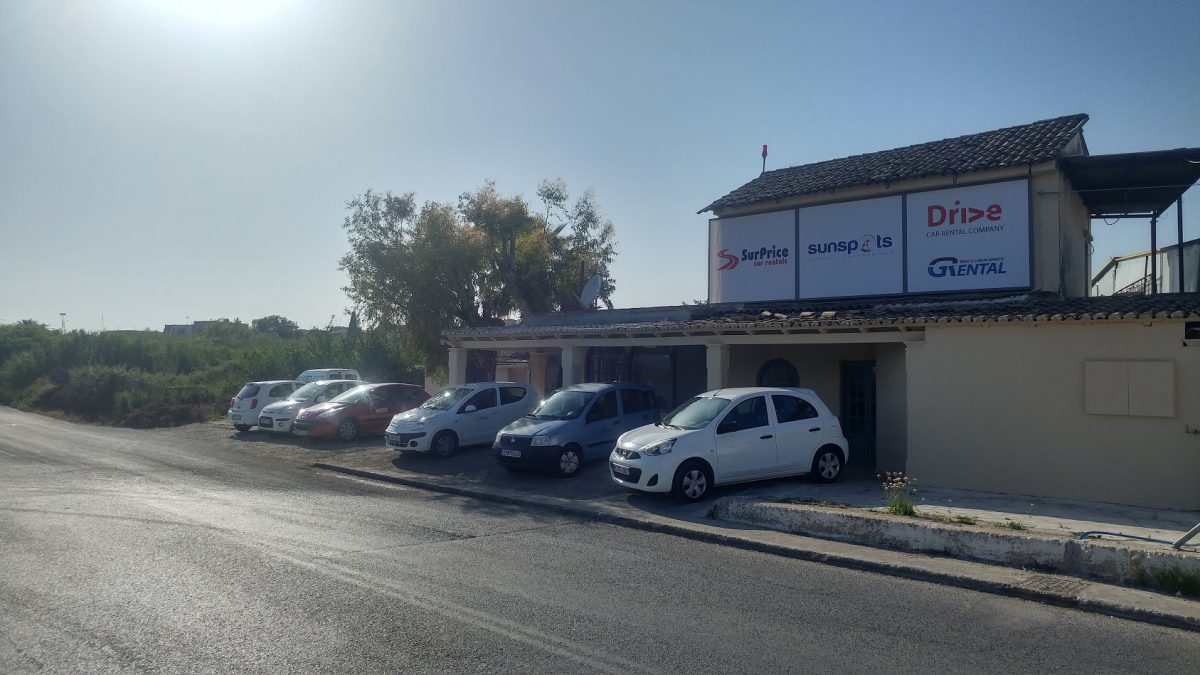 airport station corfu rentals sunspots cars